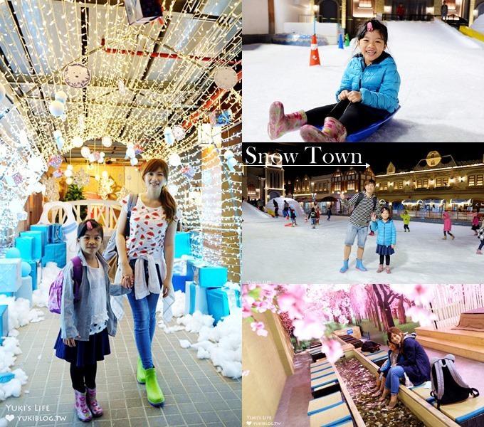 曼谷親子熱門景點【Snow Town】雪世界主題樂園×兒童遊戲室(伊卡邁站Ekkamai)