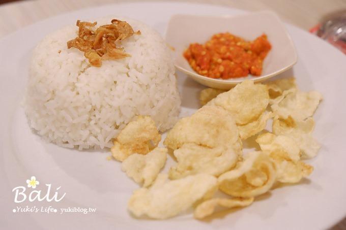 峇里島美食【火車餐廳】在火車包廂中的印尼&爪哇島風味料理 - yukiblog.tw