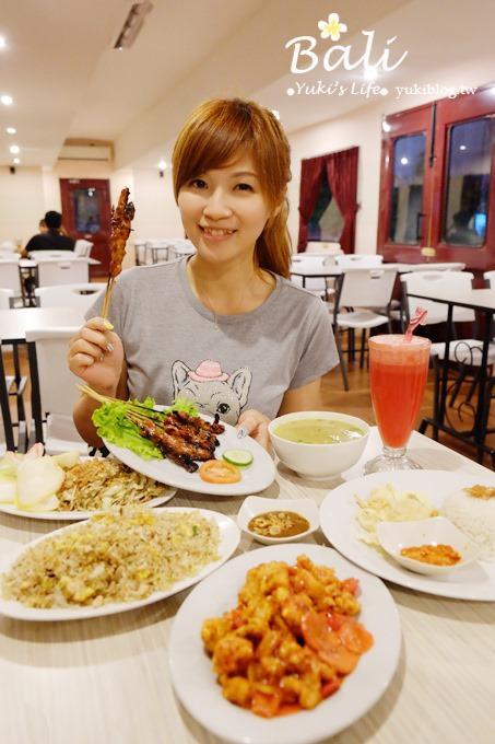 峇里島美食【火車餐廳】在火車包廂中的印尼&爪哇島風味料理