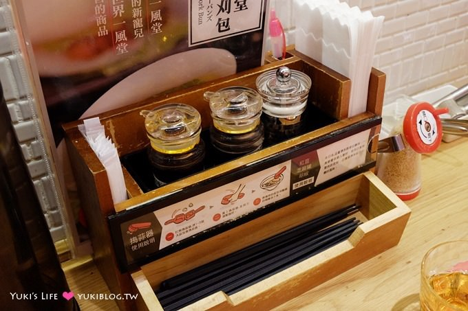 台北【一風堂拉麵】推薦辣肉味噌口味~會回味呀! @台北車站微風廣場店 - yukiblog.tw