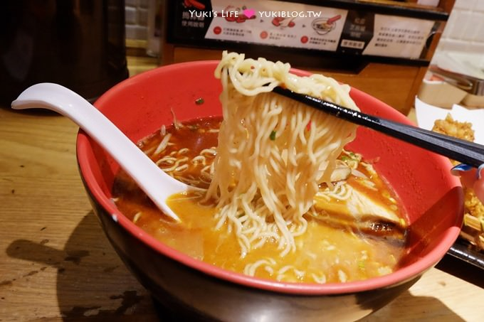 台北【一风堂拉面】推荐辣肉味噌口味~会回味呀! @台北车站微风广场店 - yukiblog.tw