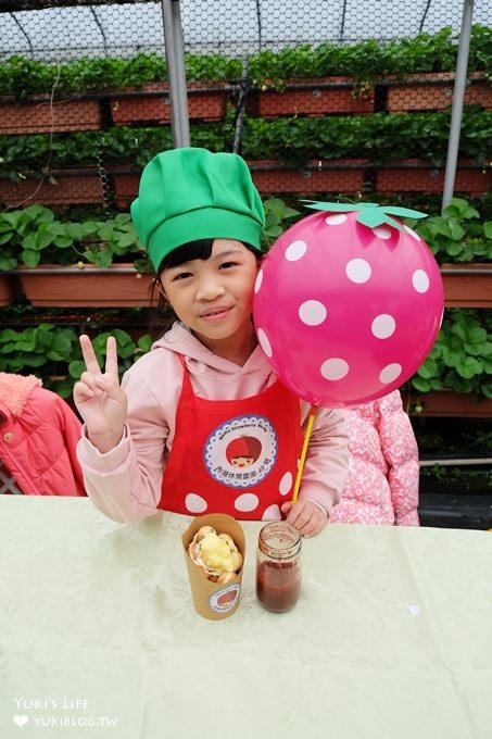 台北親子景點【內湖草莓園49號】草莓果醬雞蛋仔DIY×免淋雨採草莓~假日約會好去處! - yukiblog.tw
