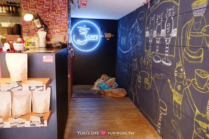 東區美食【享咖啡】無敵平價好咖啡、75元就有拉花拿鐵(有座位及wifi上網、插座) - yukiblog.tw