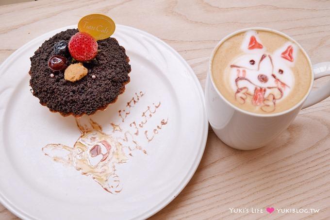 台北美食【圖比咖啡Tutti Cafe(敦北店)】可愛店狗柯基坐檯及彩繪甜點盤、咖啡 @中山國中站