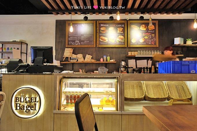 板橋【BUGEL Bagel Coffee】全新MENU貝果早午餐全日供應、一早15款新鮮出爐@板橋火車站、捷運站 - yukiblog.tw