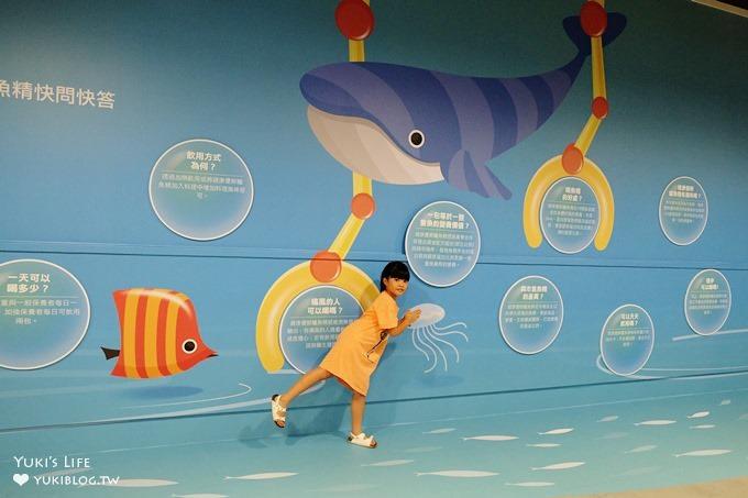 宜蘭室內親子景點【安永心食館】科技互動×海洋奇幻秀×微型工廠DIY×食品觀光工廠(雨天景點) - yukiblog.tw