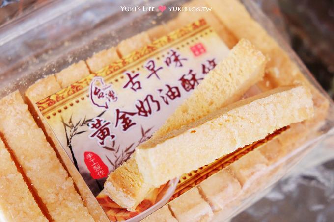 團購美食【花蓮台灣古早味黃金奶油酥條】酥脆香甜.增肥必吃❤