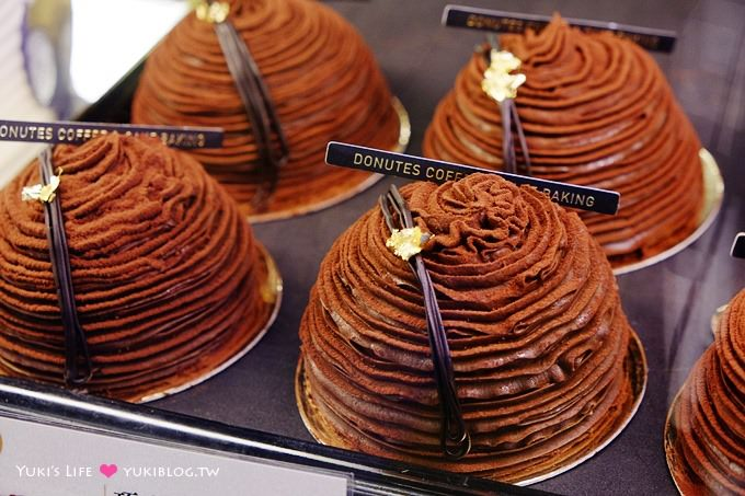 高雄美食【多那之Donutes Coffee】連鎖複合式精緻蛋糕、麵包、咖啡~有wifi的平價下午茶 - yukiblog.tw