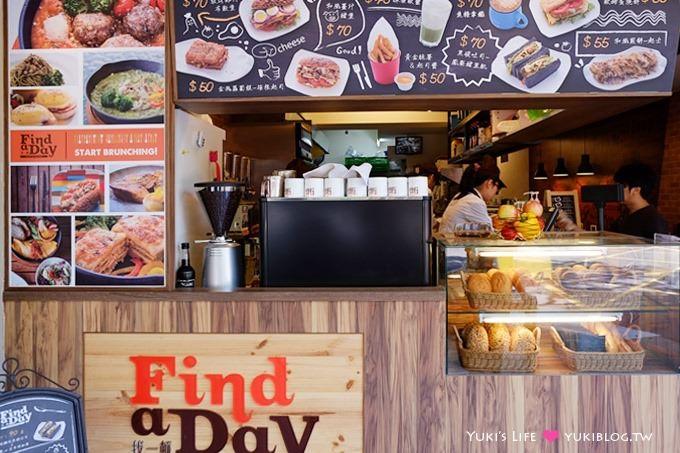 台北信義區美食【找一頓早午餐】黑碳吐司好特別! 平價創意早餐新開店、排隊美食 (莊敬店) - yukiblog.tw