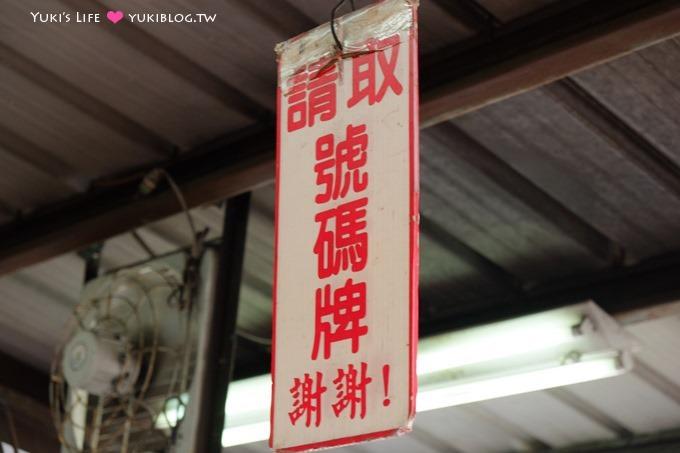 宜蘭必吃小吃【正好鮮肉小籠包】鮮甜多汁三星蔥湯包~皮薄到會透光~超愛! - yukiblog.tw