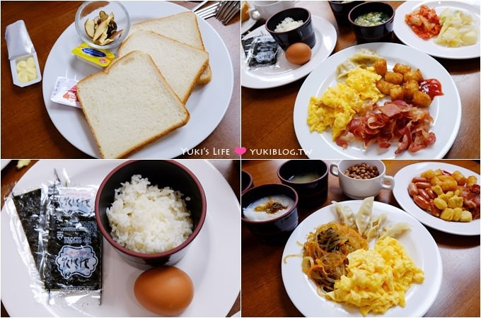 韓國【東大門Summit飯店】6001機場巴士及地鐵交通、附近美食、換錢所攻略 (首爾自由行住宿推薦)@東大門歷史文化公園站 - yukiblog.tw