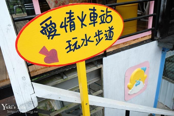 新竹景點【內灣愛情故事館】浪漫約會景觀餐廳、賞火車、拍婚紗場景~ - yukiblog.tw