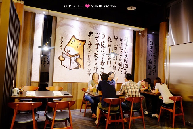 板桥美食【树太老日本定食】南雅爱买店 - yukiblog.tw