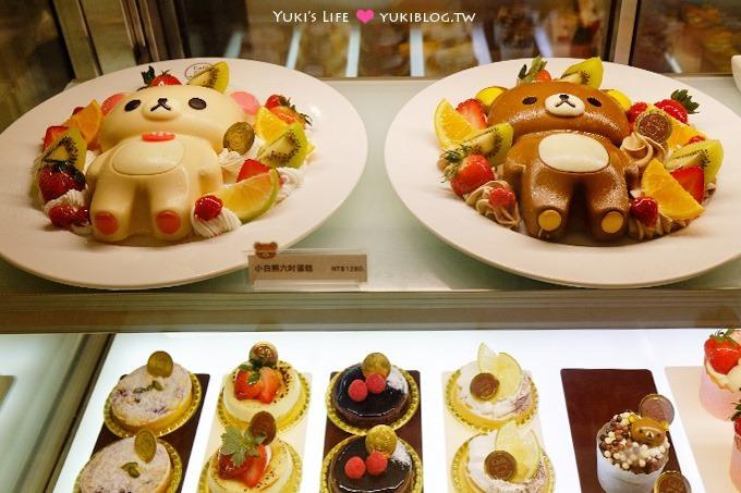 台北東區【拉拉熊主題餐廳Rilakkuma Café】 超萌蛋糕還有炸物下午茶@忠孝敦化站 - yukiblog.tw