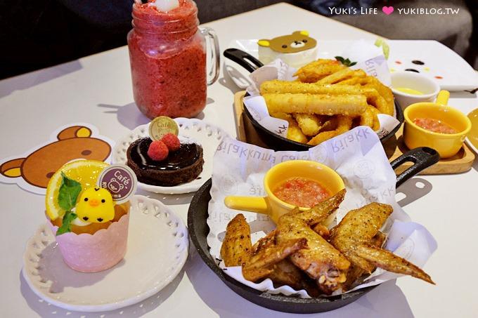 台北東區【拉拉熊主題餐廳Rilakkuma Café】 超萌蛋糕還有炸物下午茶@忠孝敦化站