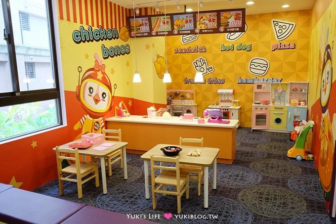 三峽北大特區親子餐廳【小星球家庭餐廳】小星球派對十大主題兒童遊戲區(適合親子趴場地)(樹林美食)