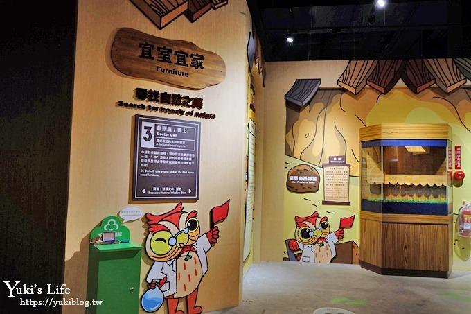 彰化景點【卷木森活館】親子景點放假好去處!森林系觀光工廠NEW OPEN! - yukiblog.tw
