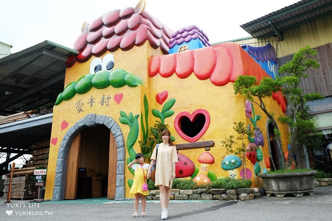 嘉義親子2日遊攻略懶人包~高CP值農場餵動物、免費觀光工廠吃冰喝咖啡、親子飯店、文創園區玩透透 - yukiblog.tw