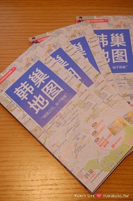 推薦【韓巢網】中文版韓國地圖APP(韓巢地圖)、查路線、攻略、美食、優惠券、租WiFi(EGG)~多合一實用網站