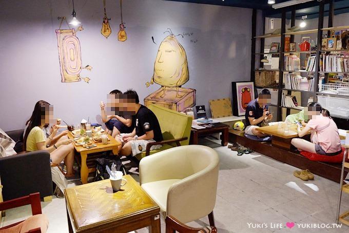 新莊美食【V+ing 早午餐】平價Brunch加上很古早味的老厝風格 @近輔仁大學 - yukiblog.tw
