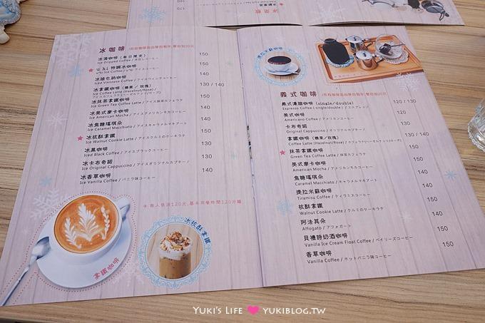 台北東區【Uki Smile Coffee】2訪新甜點好好吃!! 少女系的少人咖啡廳 @忠孝敦化站 - yukiblog.tw