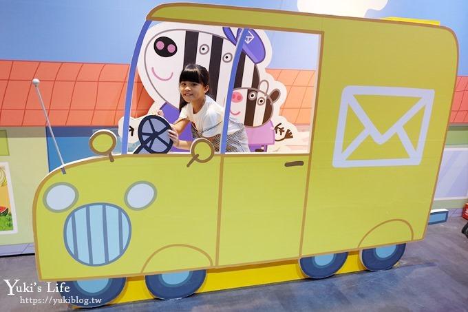 台北景點【Super Pop 粉紅豬小妹超級互動展】佩佩豬展~士林科教館6/16~9/30(捷運交通) - yukiblog.tw