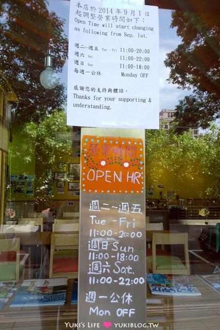 桃園美食【袋鼠咖啡GEMI Cafe】充滿驚喜的手作拉花.澳洲回國的繽紛小店❤ - yukiblog.tw