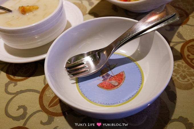樹林美食【荷田異國風味料理】CP值高的好吃義大利麵!@樹林火車站 - yukiblog.tw