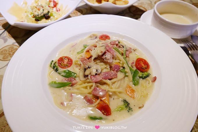 樹林美食【荷田異國風味料理】CP值高的好吃義大利麵!@樹林火車站