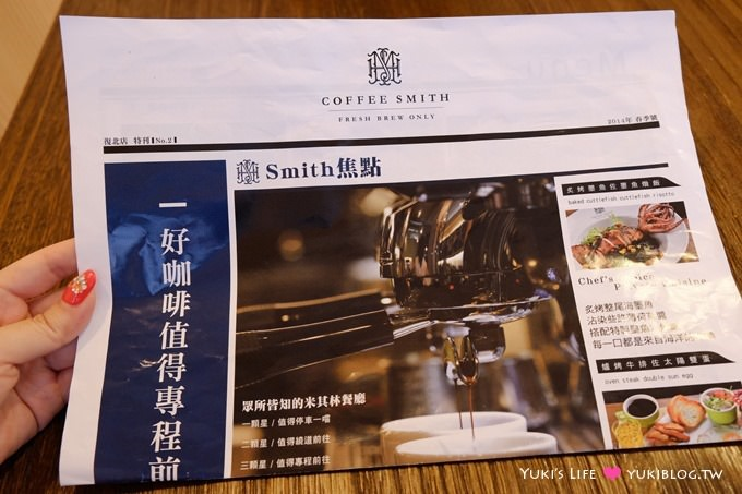 台北美食【COFFEE SMITH復北店】早午餐、義式料理、咖啡~套餐划算好吃 @南京東路站 - yukiblog.tw