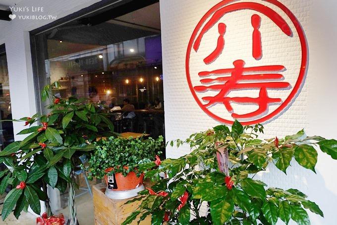 板橋新埔站新開店【介壽町二番】來一碗烤黑糖拿鐵×日式氛圍早午餐下午茶 - yukiblog.tw