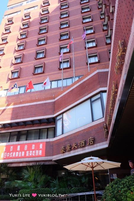 台北西门町住宿 全新河岸景色饭店 星河中餐厅夜景晚餐 捷运西门站