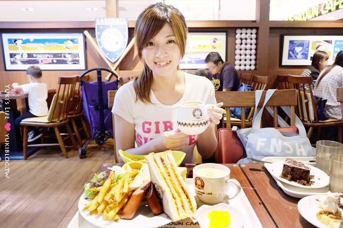 新竹【查理布朗咖啡】史努比餐廳必點菜單、排隊攻略~美式運動風格台灣二店(大遠百7F) - yukiblog.tw