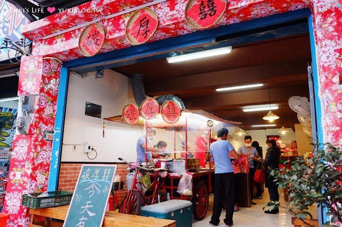 樹林美食【碳厚囍】炭烤吐司重新開張店面二訪~清晨就吃的到大腸包小腸~在地排隊美食小吃大推薦!   Yukis Life by yukiblog.tw