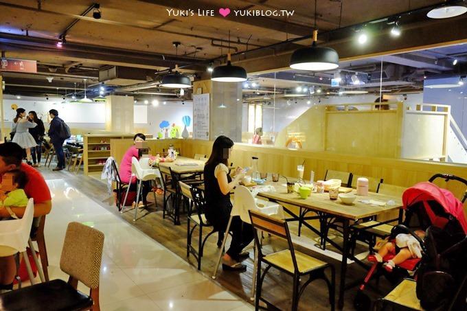台北松山親子餐廳【123Fun親子聚會空間】高質感木製玩具遊戲區@京華城旁»結束營業 - yukiblog.tw