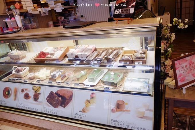 板橋下午茶┃七見櫻堂●巧克力甜點 ~藏身在小巷弄間的優雅 (近新埔捷運站) - yukiblog.tw
