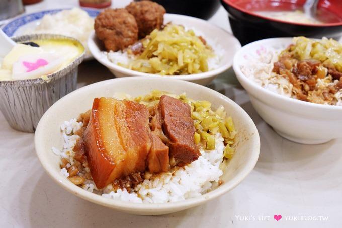 高雄小吃【南豐魯肉飯(自強夜市)】一大塊滷肉好豪邁、獅子頭飯也推薦!
