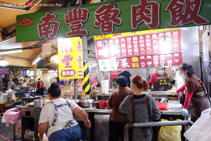 高雄小吃【南豐魯肉飯(自強夜市)】一大塊滷肉好豪邁、獅子頭飯也推薦! - yukiblog.tw