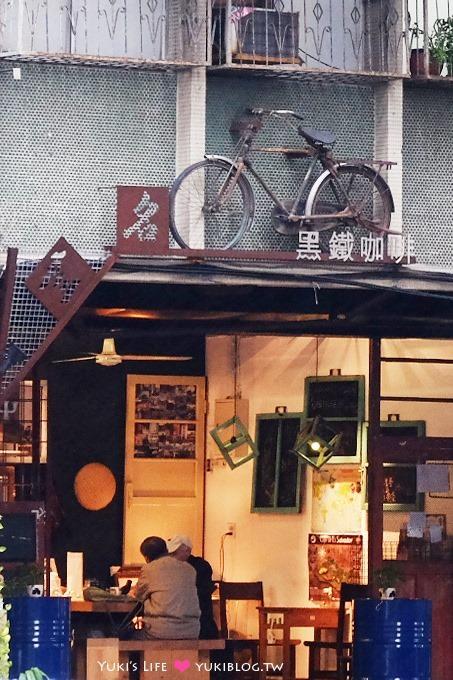 台北【萬華●無名黑鐵咖啡】很有男人味的特色光影咖啡館 @小南門站、萬華火車站