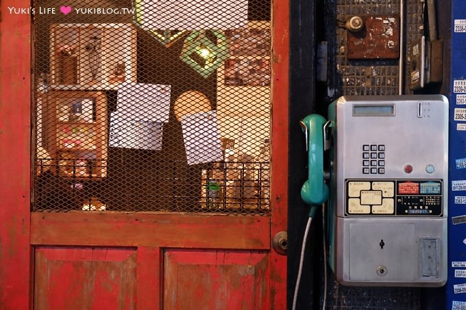 台北【萬華●無名黑鐵咖啡】很有男人味的特色光影咖啡館 @小南門站、萬華火車站 - yukiblog.tw