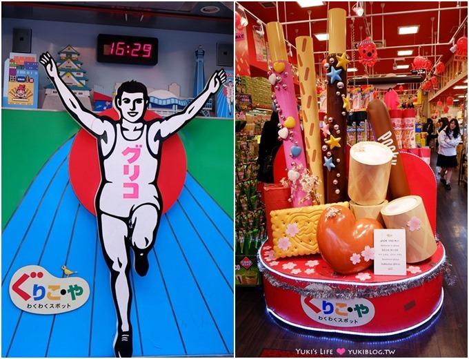 大阪名物【固力果Glico/食倒太郎】道頓堀可愛糖果Pocky伴手禮專賣店