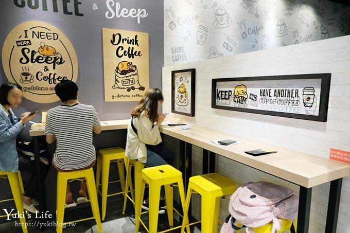 新!台北景點【蛋黃哥不想上班咖啡廳】三創生活園區下午茶、網美景點 - yukiblog.tw
