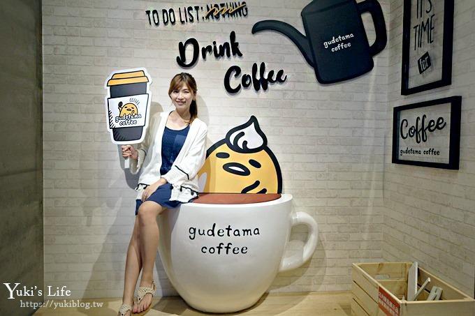 新!台北景點【蛋黃哥不想上班咖啡廳】三創生活園區下午茶、網美景點