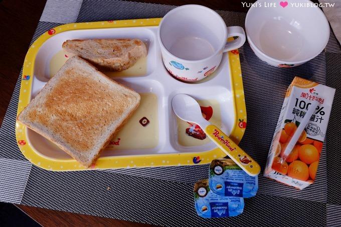 【台北有園飯店U HOTEL】有愛的質感飯店×下午茶套餐×單點早餐加沙拉吧(提供嬰兒床親子住宿貼心服務) - yukiblog.tw
