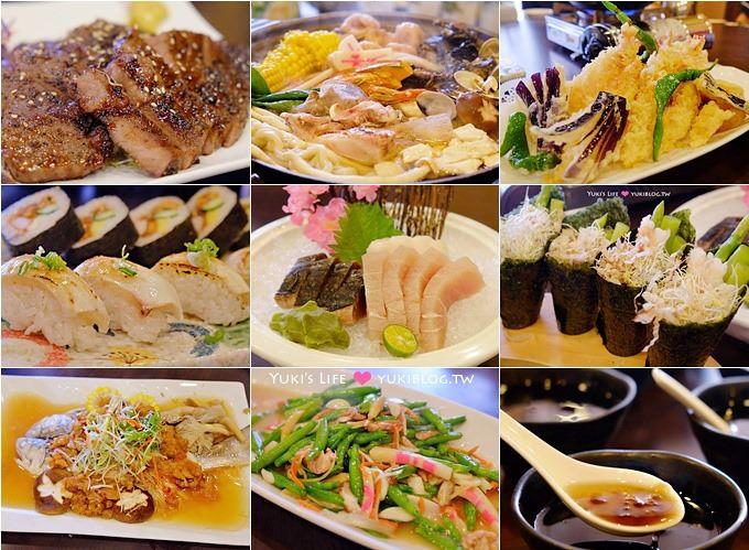 桃園【東街日本料理(寶山店)】無菜單料理一人只要$500、適家庭聚餐大碗滿意!