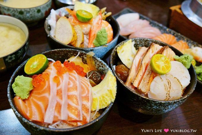 蘆洲美食【日廚生魚片丼】CP值超高百元超大塊魚肚生魚片丼、熟食海鮮丼等多款丼飯❤