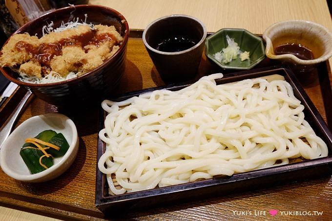 台北美食【大戶屋】日本料理餐廳●雞排醬蓋飯+木盒烏龍麵 @台北火車站