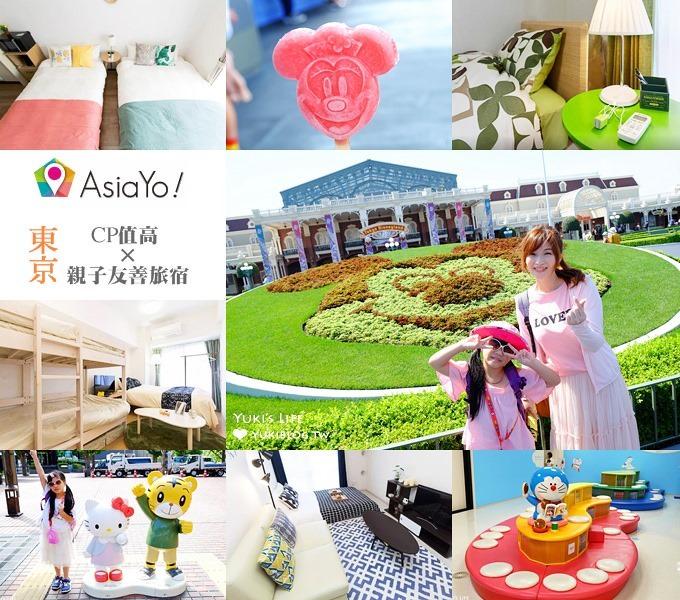 《新竹親子景點懶人包》20個以上適合親子同遊好去處!景觀餐廳、玩水、戶外踏青、親子住宿 - yukiblog.tw