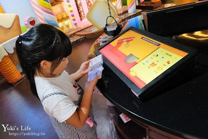 免費!台中景點【伊莎貝爾數位烘焙體驗館】數位互動遊戲×親子DIY×約會下午茶 - yukiblog.tw