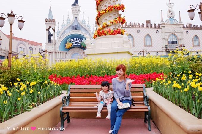 韓國首爾自由行【愛寶樂園】夢幻的鬱金香花季、搭地鐵就可到達!(遊記、交通路線)